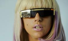 Леди ГаГа набрала миллиард просмотров на YouTube