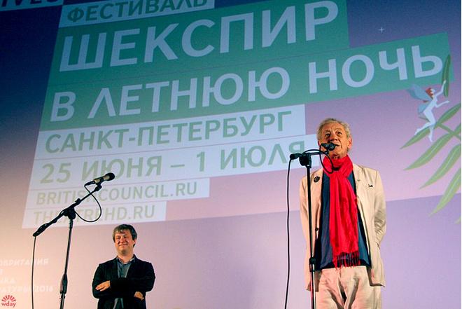 Иэн Маккелен, Антон Долин