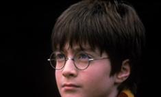 Рэдклифф и Уотсон о «Гарри Поттере»