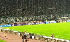 Фанаты заметили ошибку в баннере фанатов команды-противника и остроумно ее исправили
