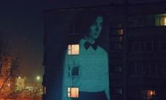Равшана Куркова превратилась в привидение