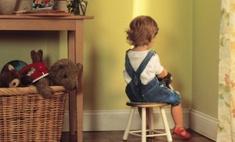 25 причин, почему ваш ребенок считает вас плохим