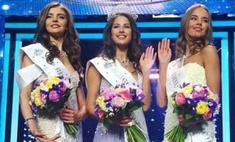 Наша гордость: Юлиана Королькова стала «Первой вице-мисс Россия»