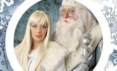 Горячая десятка Дедов Морозов Краснодара: в очках, с собачкой, на ходулях!