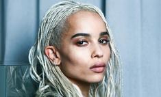 Зои Кравиц стала новой международной посланницей YSL Beauty