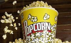 Как в Перми сходить в кино за полцены