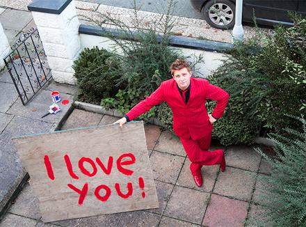 «Я тебя люблю...»