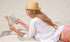 12 книг, которые нужно успеть прочесть этим летом