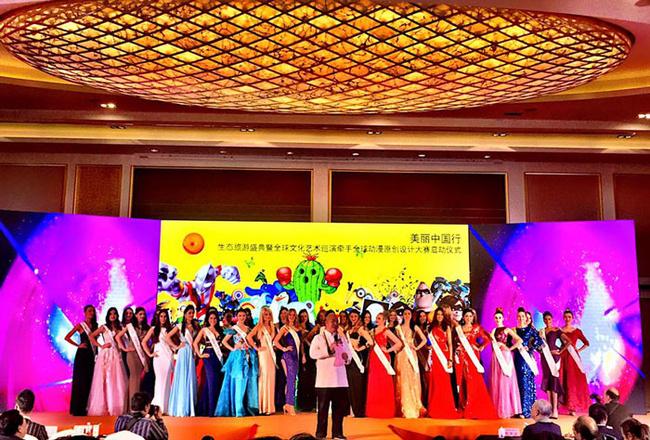 Конкурс красоты Miss All Nations в Китае, красивые девушки