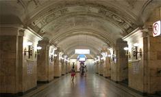 В Москве откроются сразу три новые станции метро