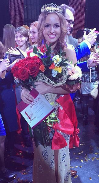 Мисс Кузбасс 2014, Екатерина Чигряй