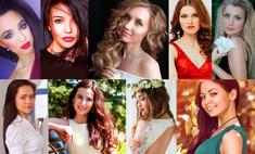 «Уфимская краса – 2016»: голосуй за участниц!