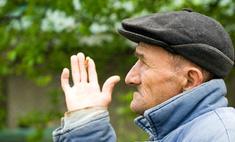 89-летний ветеран ВОВ стал отцом в четвертый раз