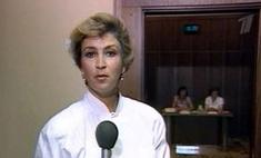 Скончалась ведущая программы «Время» Татьяна Комарова