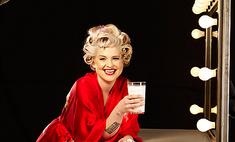 Келли Осборн снялась в рекламе обезжиренного молока