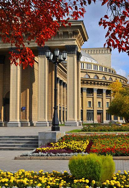 Достопримечательности Новосибирска Театр оперы и балета