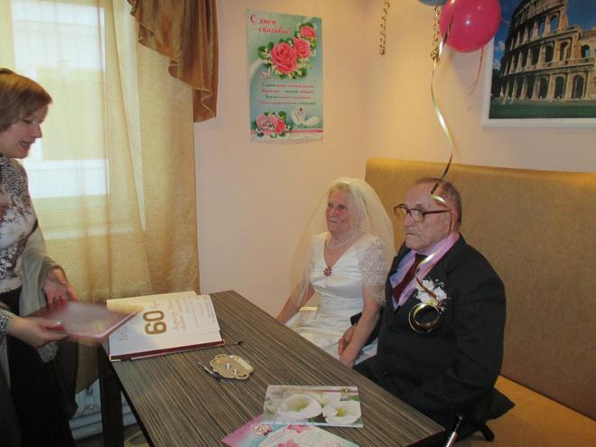 Регистрация бриллиантовой свадьбы