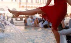 В Италии обнаружили «источник счастья»