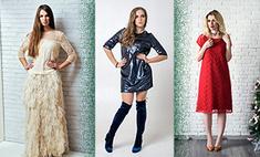 Нечего надеть? 12 дизайнеров и 56 идей для модного новогоднего образа