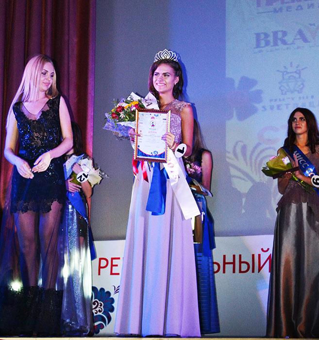 Арина Саврай - участница Краса россии