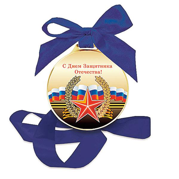 """Шоколадная медаль """"Конфаэль"""", 190 руб."""