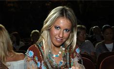 Ксения Собчак предстанет перед Басманным судом