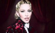 Мадонна удивила нарядом от Ульяны Сергеенко
