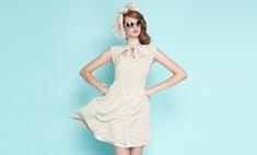 Ваше идеальное платье