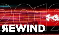 новая версия самого ненавистного ролика youtube rewind 2019
