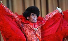 Солист группы Boney M найден мертвым в петербургском отеле