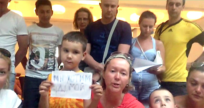 Российские туристы не могут улететь из Греции
