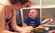 Малыш любит книги до слез