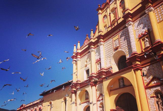 Куда переехать из России: город Мехико