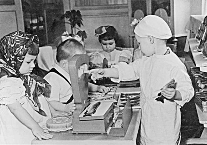 Детство советской эпохи