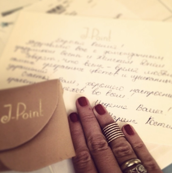 Новое кольцо Ксении Собчак