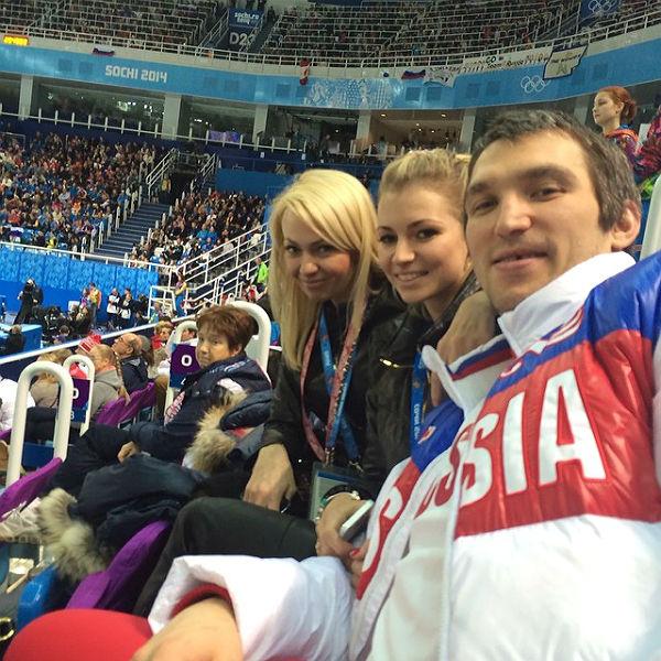 Яна Рудковская и Александр Овечкин