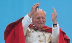 Иоанн Павел II выбран покровителем электронных СМИ