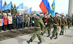 Праздник ВДВ и «Русских витязей» в Калуге: лучшие фото