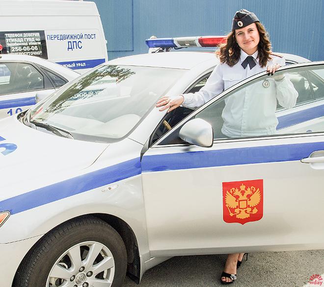 ГИБДД Челябинск