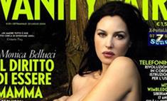 Беременные и без комплексов: звезды на обложках журналов