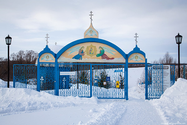 Вход к святому источнику в Ташле