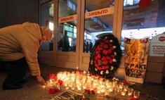 В Домодедово прошла поминальная служба по жертвам теракта