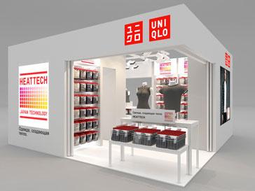 Временный магазин Uniqlo просуществует всего месяц