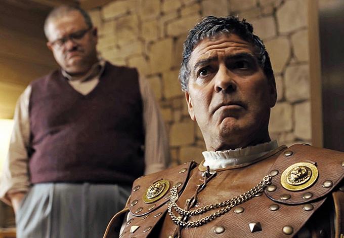 Да здравствует Цезарь