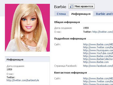 Кукла Барби вместе с Кеном зарегистрировалась на Facebook