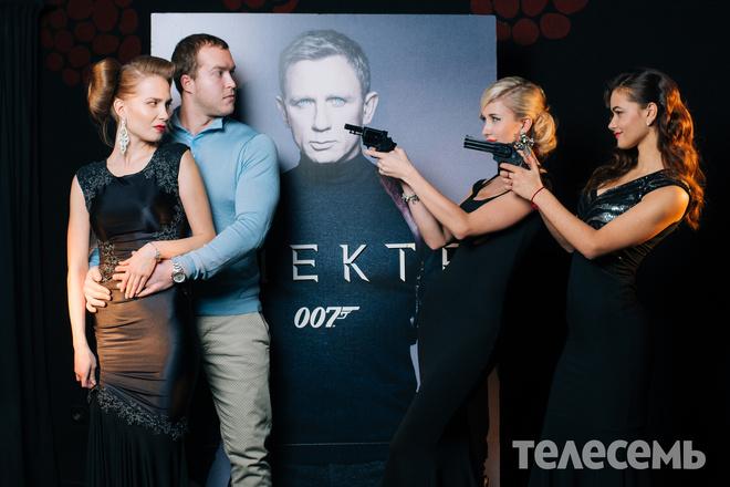 Вечер в стиле 007