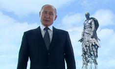 лучшие шутки короткое обращение путина россиянам