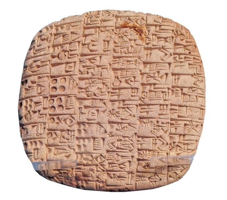Фото №2 - 5500 лет назад… появилась письменность
