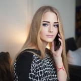Полина Гербер