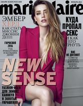 январь 2016. New Sense.